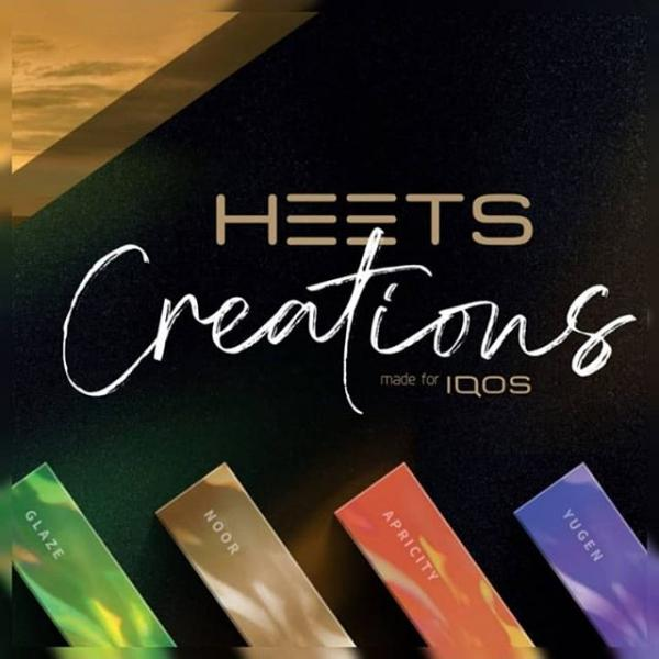 Heets creations preview